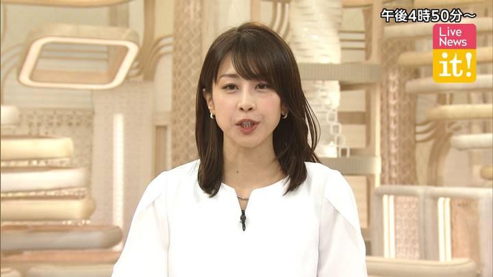 2020年07月29日加藤綾子の画像02枚目