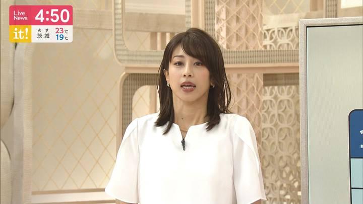 2020年07月29日加藤綾子の画像03枚目