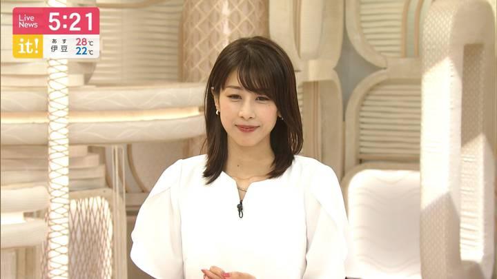 2020年07月29日加藤綾子の画像09枚目