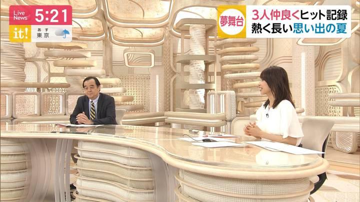2020年07月29日加藤綾子の画像11枚目