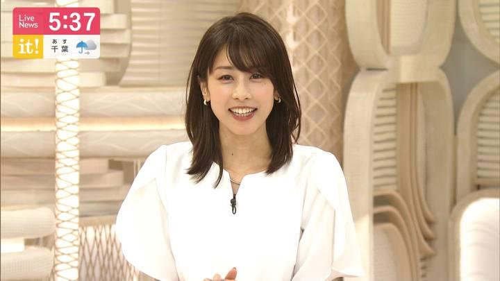 2020年07月29日加藤綾子の画像12枚目