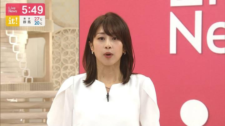 2020年07月29日加藤綾子の画像13枚目