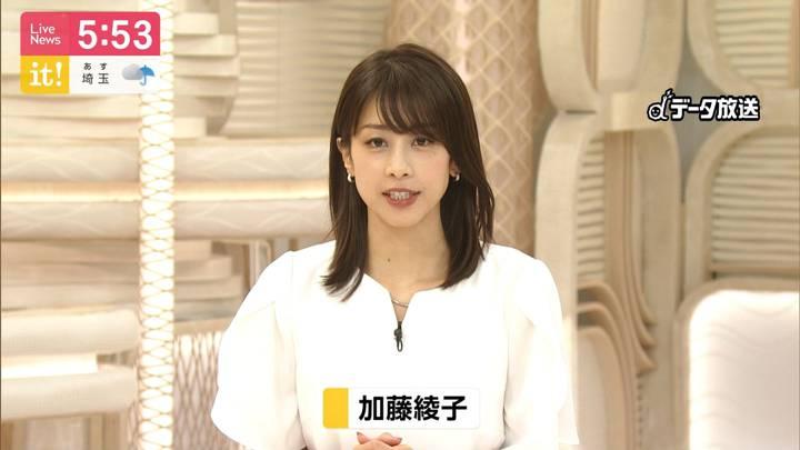 2020年07月29日加藤綾子の画像14枚目