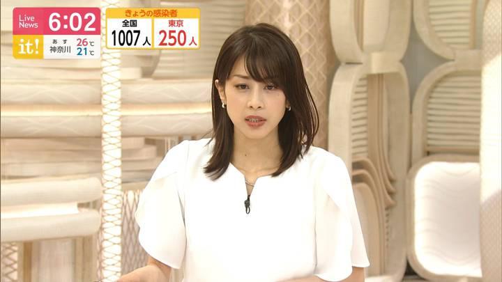 2020年07月29日加藤綾子の画像15枚目