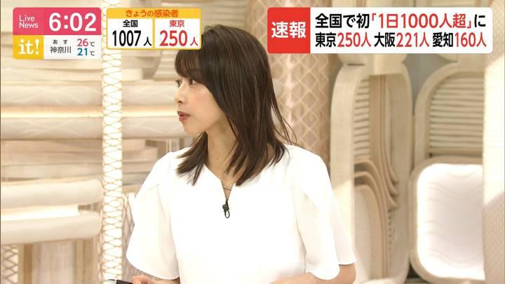 2020年07月29日加藤綾子の画像16枚目