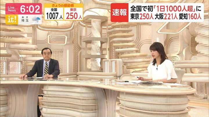 2020年07月29日加藤綾子の画像17枚目
