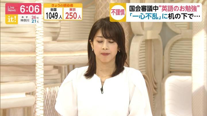 2020年07月29日加藤綾子の画像18枚目