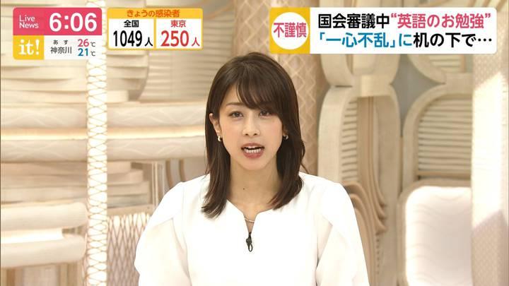 2020年07月29日加藤綾子の画像19枚目