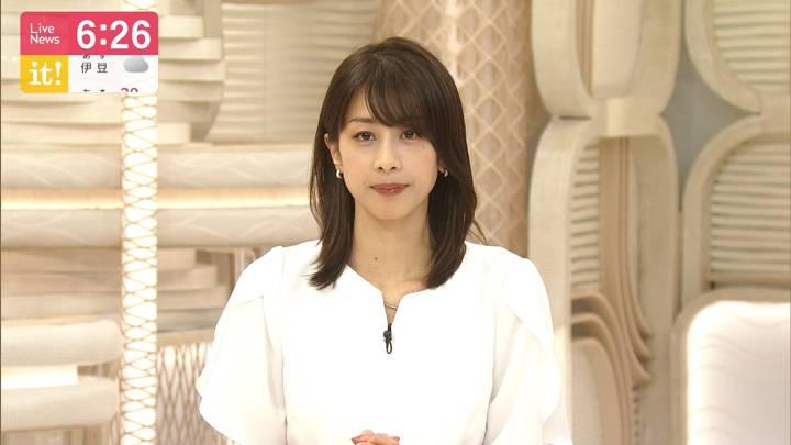 2020年07月29日加藤綾子の画像20枚目