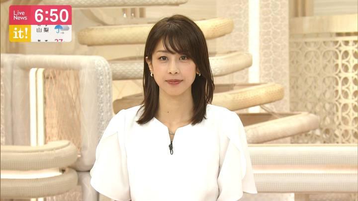 2020年07月29日加藤綾子の画像21枚目