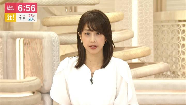 2020年07月29日加藤綾子の画像22枚目