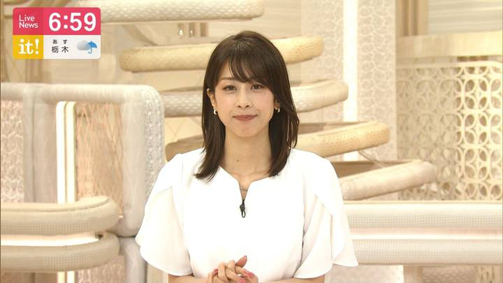2020年07月29日加藤綾子の画像23枚目