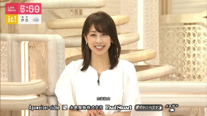 2020年07月29日加藤綾子の画像24枚目