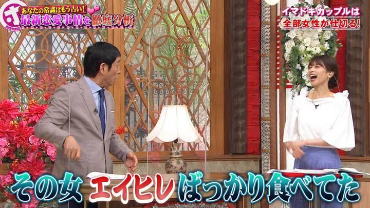 2020年07月29日加藤綾子の画像26枚目