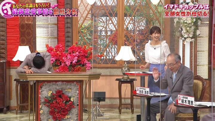 2020年07月29日加藤綾子の画像28枚目