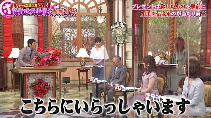2020年07月29日加藤綾子の画像29枚目