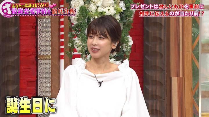 2020年07月29日加藤綾子の画像31枚目