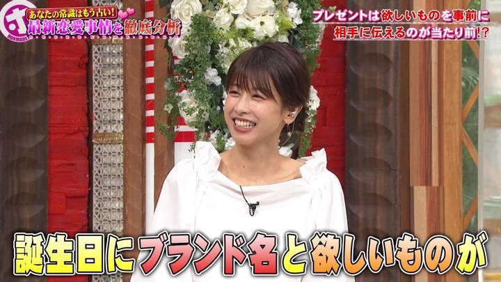 2020年07月29日加藤綾子の画像32枚目