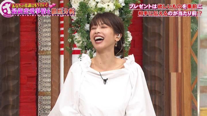 2020年07月29日加藤綾子の画像34枚目