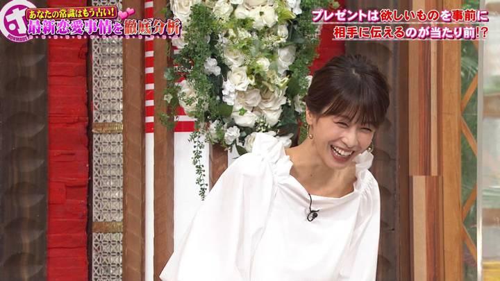 2020年07月29日加藤綾子の画像35枚目