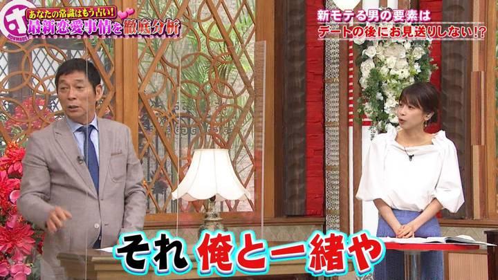 2020年07月29日加藤綾子の画像36枚目