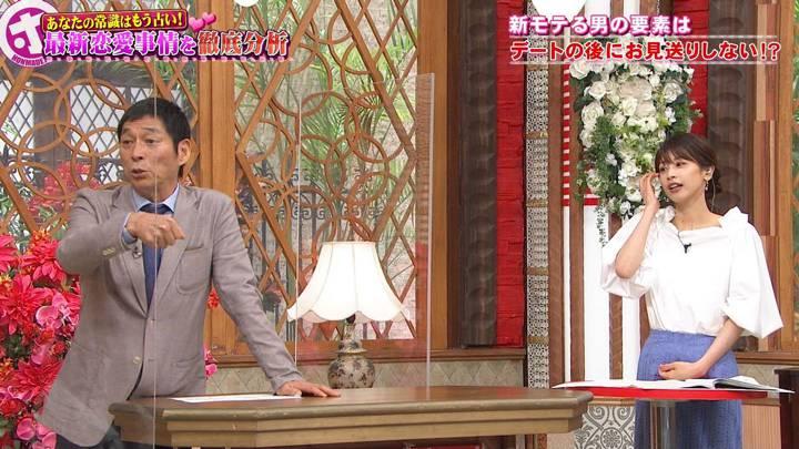 2020年07月29日加藤綾子の画像37枚目