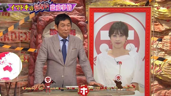 2020年07月29日加藤綾子の画像39枚目