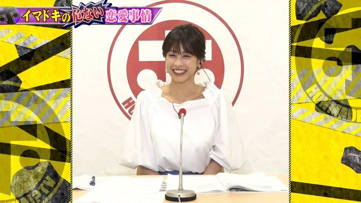 2020年07月29日加藤綾子の画像41枚目
