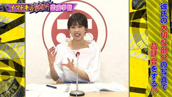 2020年07月29日加藤綾子の画像42枚目