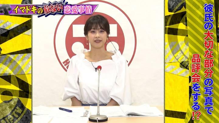 2020年07月29日加藤綾子の画像43枚目