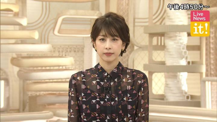 2020年07月30日加藤綾子の画像01枚目