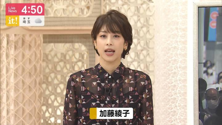2020年07月30日加藤綾子の画像03枚目