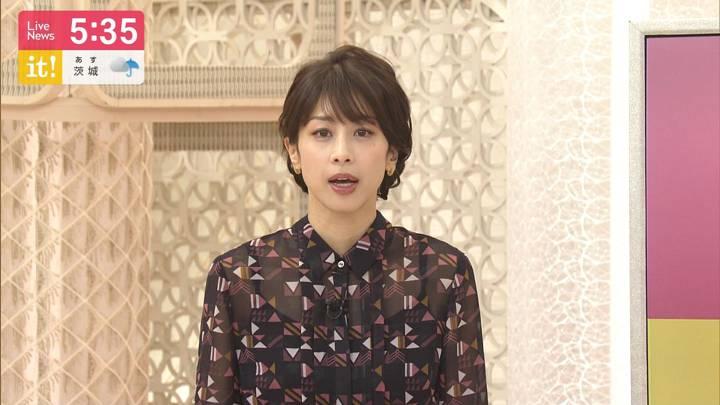 2020年07月30日加藤綾子の画像06枚目