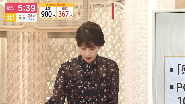 2020年07月30日加藤綾子の画像07枚目