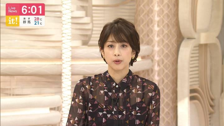 2020年07月30日加藤綾子の画像10枚目
