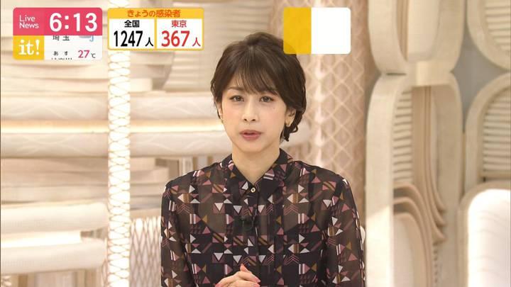 2020年07月30日加藤綾子の画像11枚目