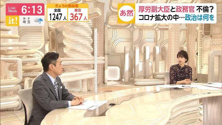 2020年07月30日加藤綾子の画像12枚目