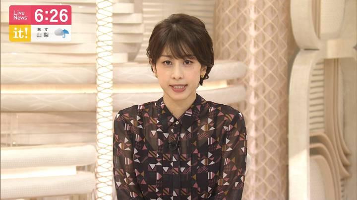 2020年07月30日加藤綾子の画像14枚目
