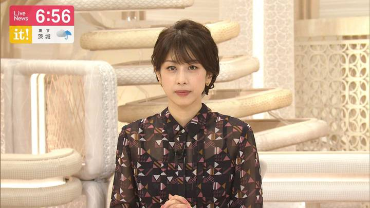 2020年07月30日加藤綾子の画像16枚目