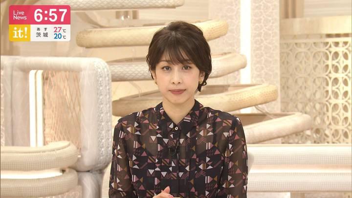 2020年07月30日加藤綾子の画像17枚目