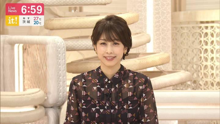 2020年07月30日加藤綾子の画像18枚目
