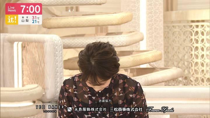 2020年07月30日加藤綾子の画像20枚目
