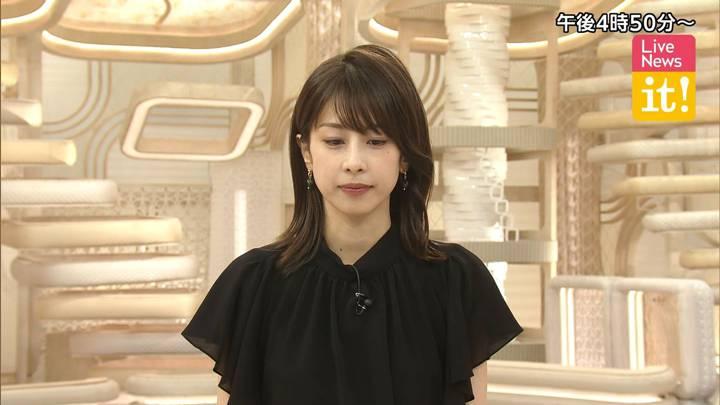 2020年07月31日加藤綾子の画像01枚目