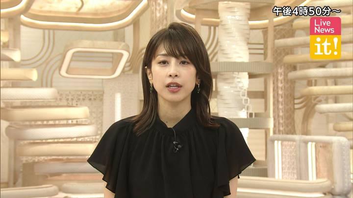 2020年07月31日加藤綾子の画像02枚目