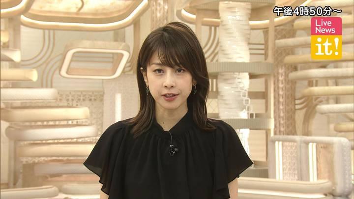 2020年07月31日加藤綾子の画像03枚目