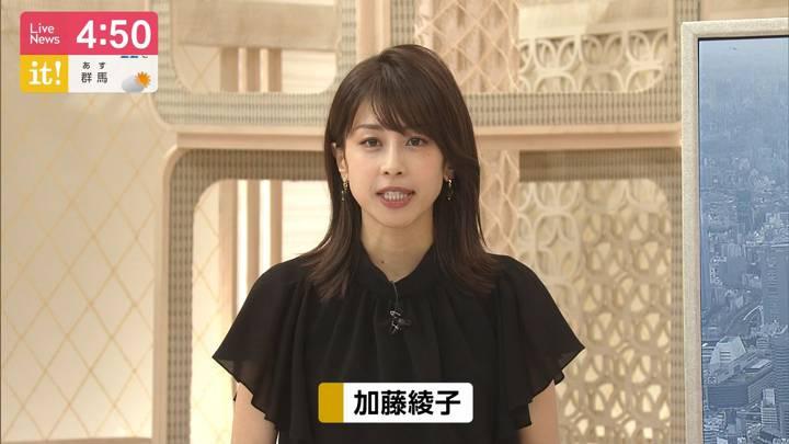2020年07月31日加藤綾子の画像04枚目