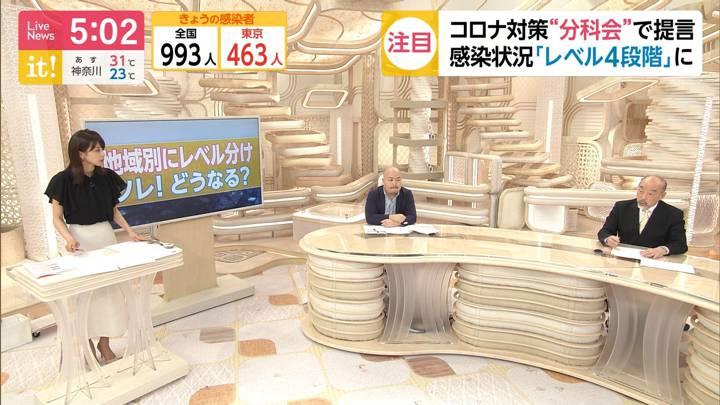 2020年07月31日加藤綾子の画像07枚目