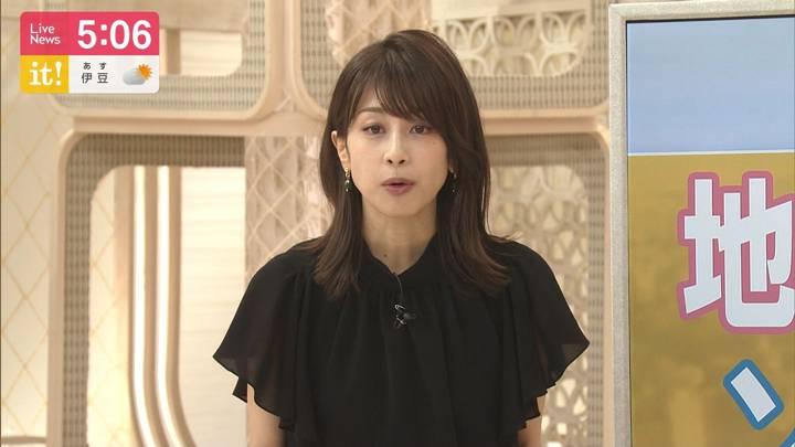 2020年07月31日加藤綾子の画像08枚目