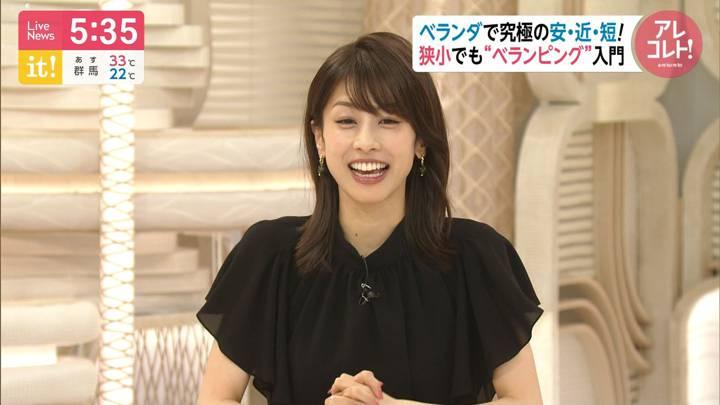 2020年07月31日加藤綾子の画像12枚目