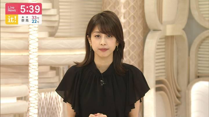 2020年07月31日加藤綾子の画像14枚目